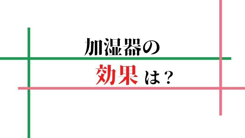 f:id:nayoro_urawa:20210120220543j:plain