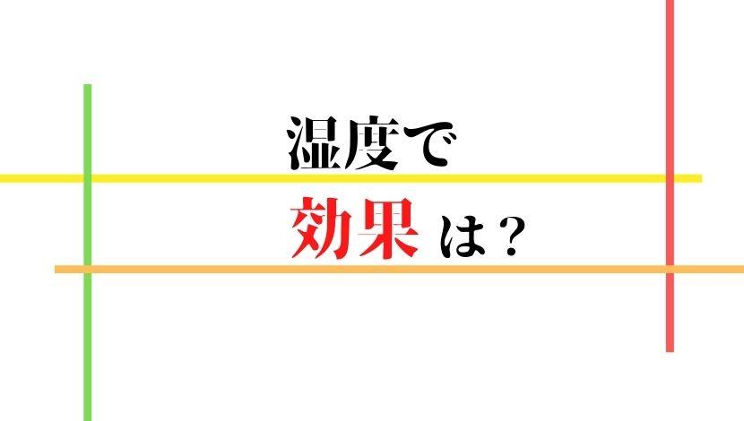 f:id:nayoro_urawa:20210120220557j:plain