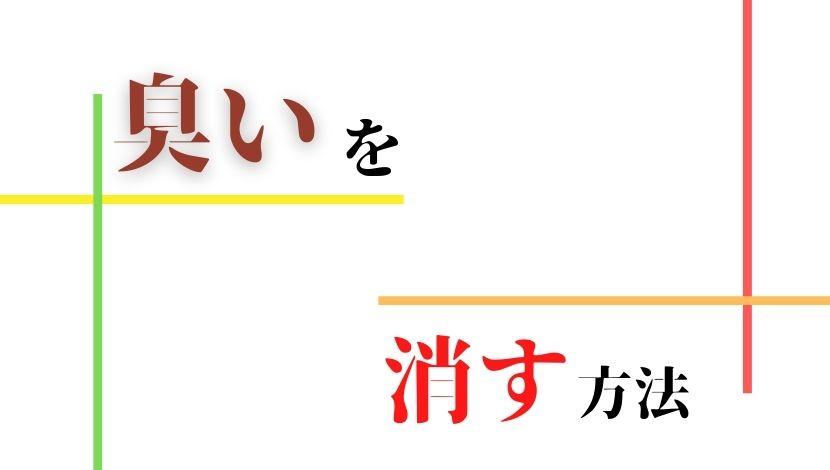 f:id:nayoro_urawa:20210123140806j:plain