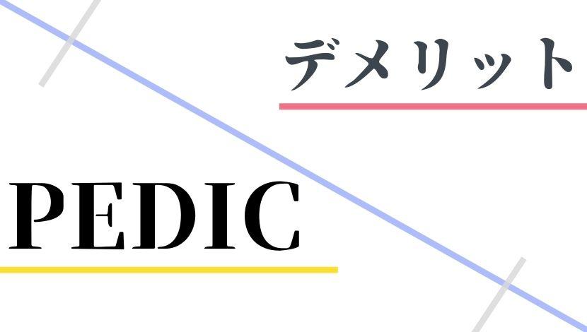 f:id:nayoro_urawa:20210123140913j:plain