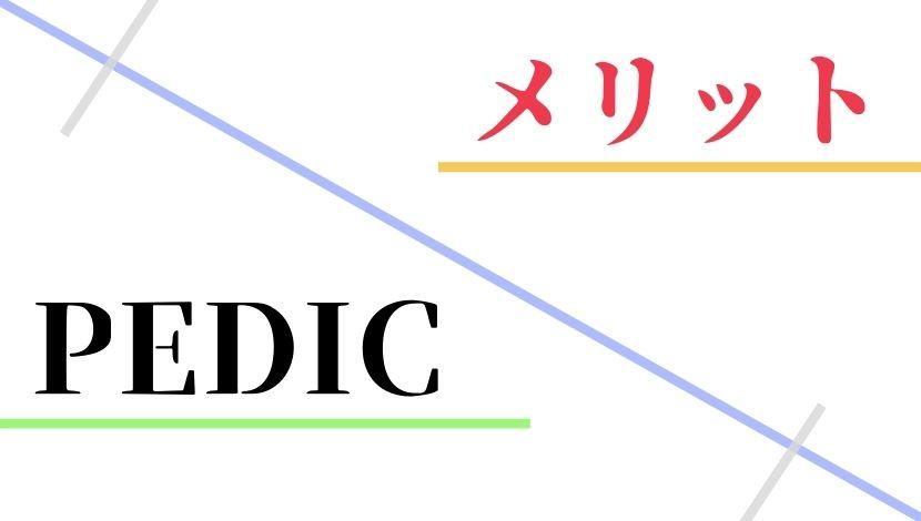 f:id:nayoro_urawa:20210123140928j:plain