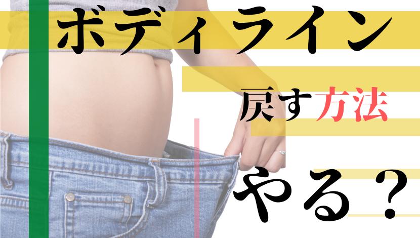 f:id:nayoro_urawa:20210126083450p:plain