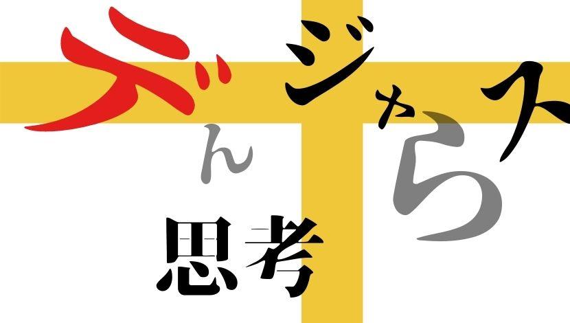 f:id:nayoro_urawa:20210126113519j:plain