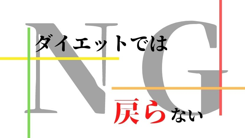 f:id:nayoro_urawa:20210126113543j:plain