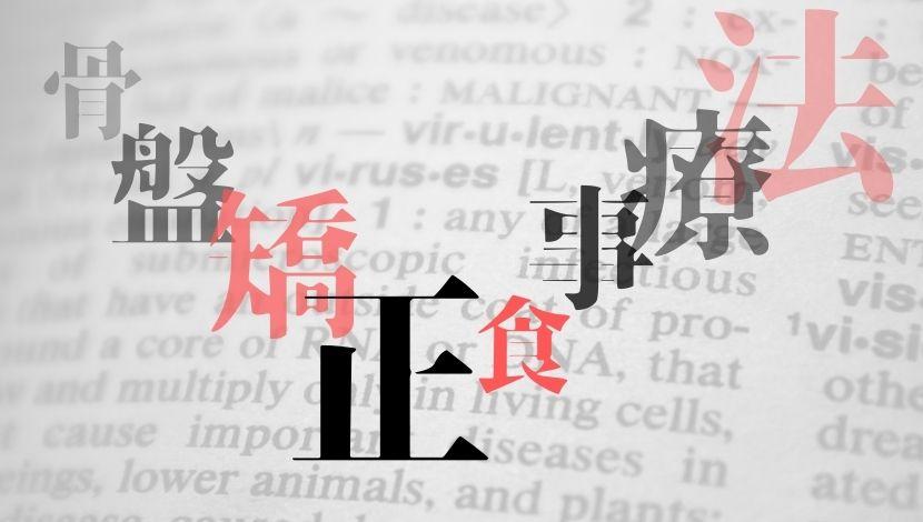 f:id:nayoro_urawa:20210126113613j:plain