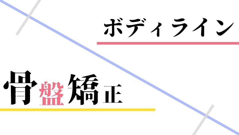 f:id:nayoro_urawa:20210126113628j:plain