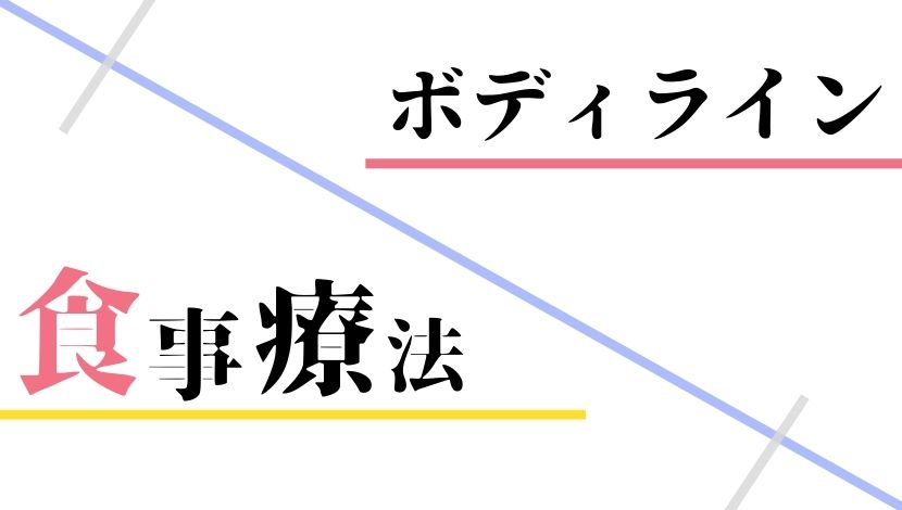 f:id:nayoro_urawa:20210126113646j:plain