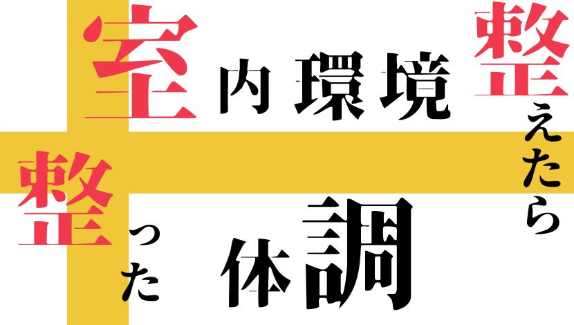 f:id:nayoro_urawa:20210128135916p:plain