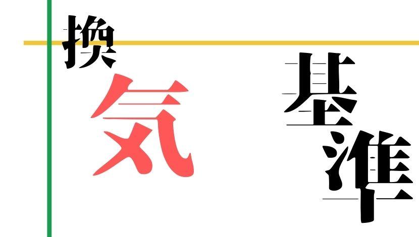 f:id:nayoro_urawa:20210128140339j:plain