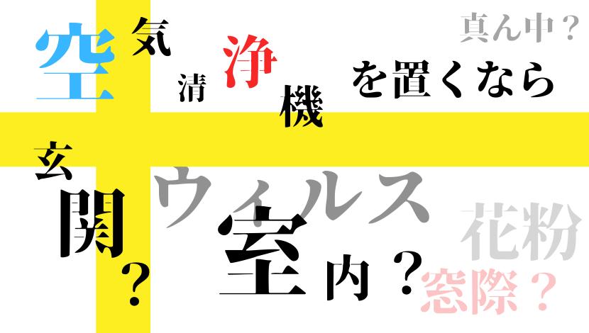 f:id:nayoro_urawa:20210130113541p:plain