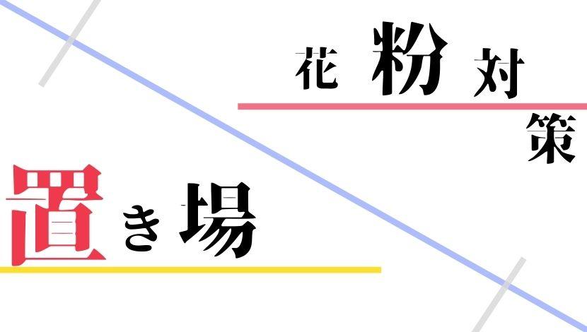 f:id:nayoro_urawa:20210130122106j:plain