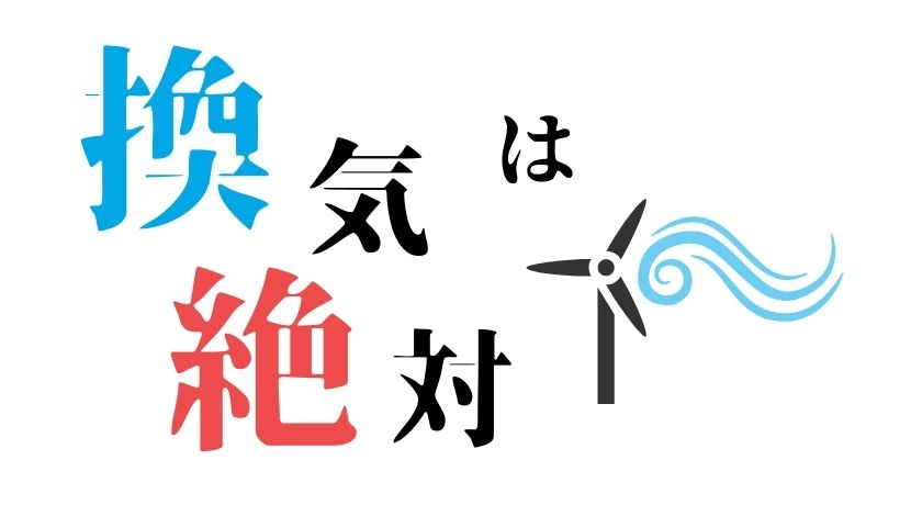 f:id:nayoro_urawa:20210130122149j:plain