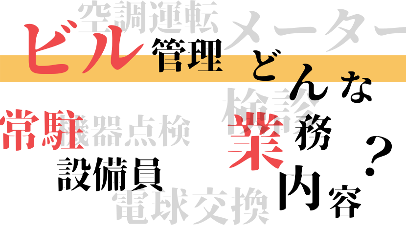 f:id:nayoro_urawa:20210131091450p:plain