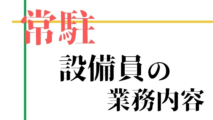 f:id:nayoro_urawa:20210131092148j:plain
