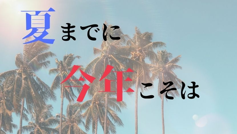 f:id:nayoro_urawa:20210203145639j:plain