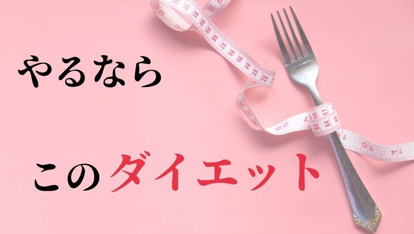 f:id:nayoro_urawa:20210203145736j:plain