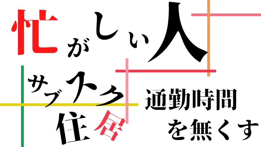 f:id:nayoro_urawa:20210210170034p:plain