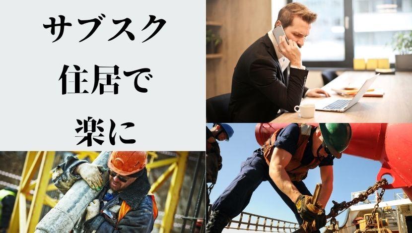 f:id:nayoro_urawa:20210210171821j:plain