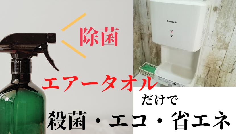 f:id:nayoro_urawa:20210213082044p:plain