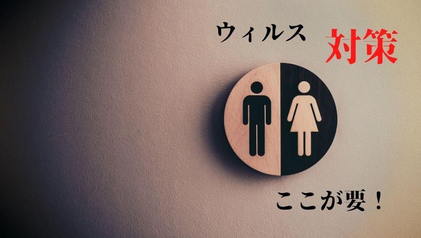 f:id:nayoro_urawa:20210213082810j:plain