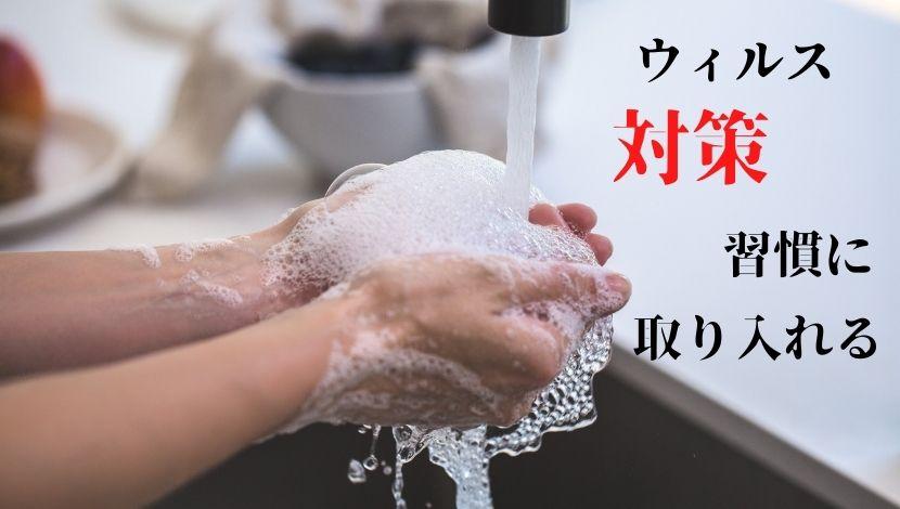 f:id:nayoro_urawa:20210213082823j:plain