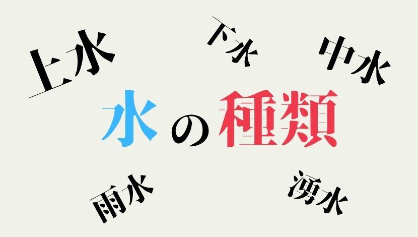 f:id:nayoro_urawa:20210220085955j:plain