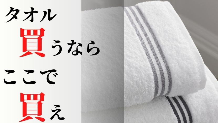 f:id:nayoro_urawa:20210302081056j:plain