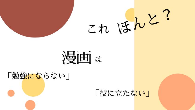 f:id:nayoro_urawa:20210304081125p:plain