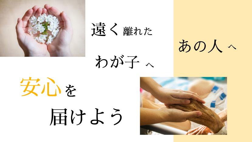 f:id:nayoro_urawa:20210309080718p:plain