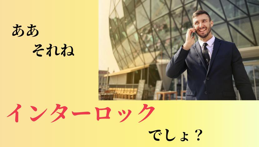 f:id:nayoro_urawa:20210310213619p:plain