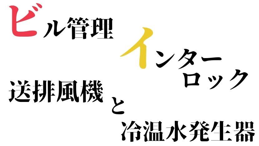 f:id:nayoro_urawa:20210310215300j:plain