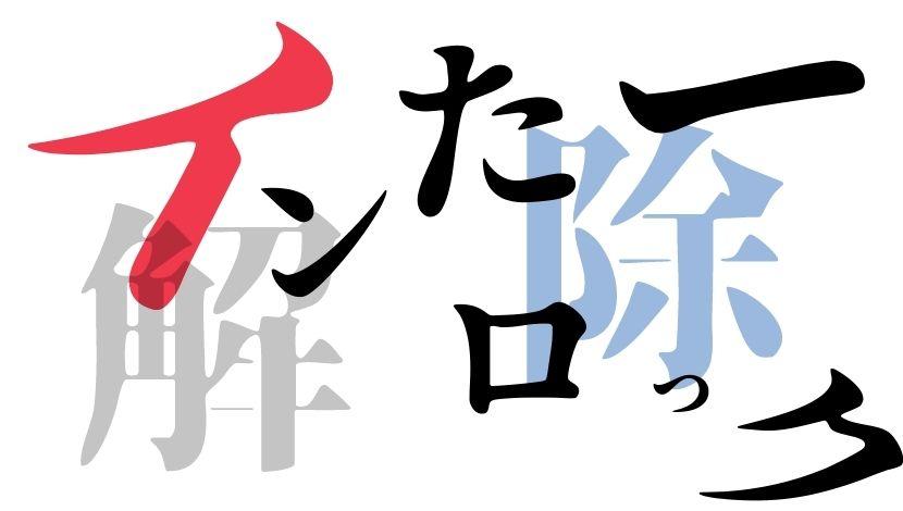 f:id:nayoro_urawa:20210310215314j:plain