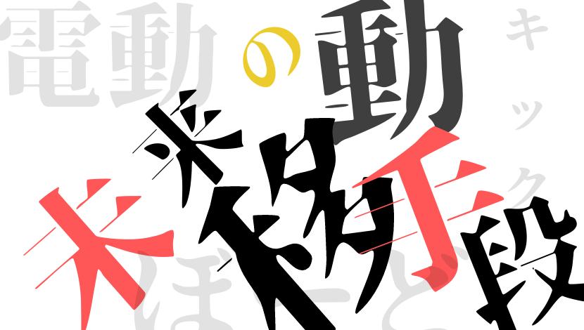 f:id:nayoro_urawa:20210314152406p:plain