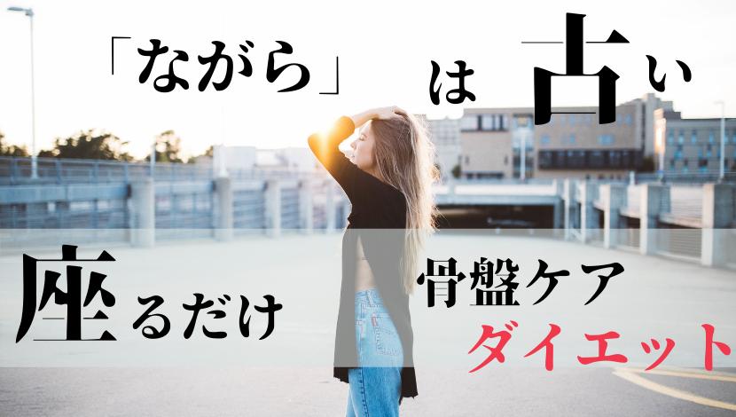 f:id:nayoro_urawa:20210317221029p:plain