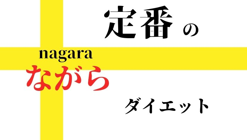 f:id:nayoro_urawa:20210317222545j:plain