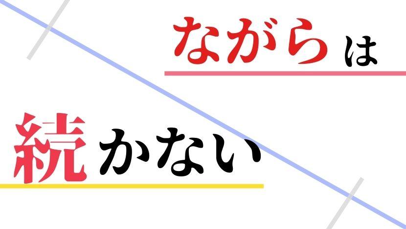f:id:nayoro_urawa:20210317222620j:plain