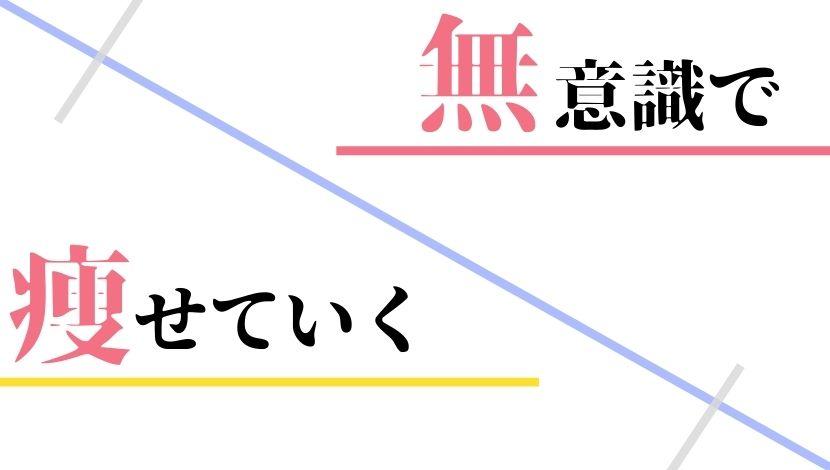 f:id:nayoro_urawa:20210317222636j:plain