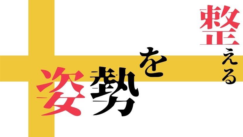 f:id:nayoro_urawa:20210317222651j:plain