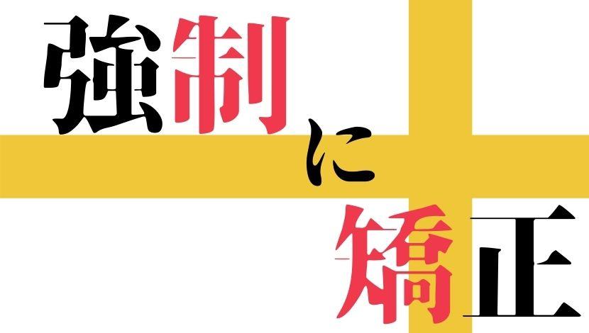f:id:nayoro_urawa:20210317222702j:plain