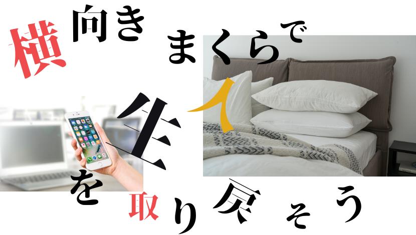 f:id:nayoro_urawa:20210319230634p:plain