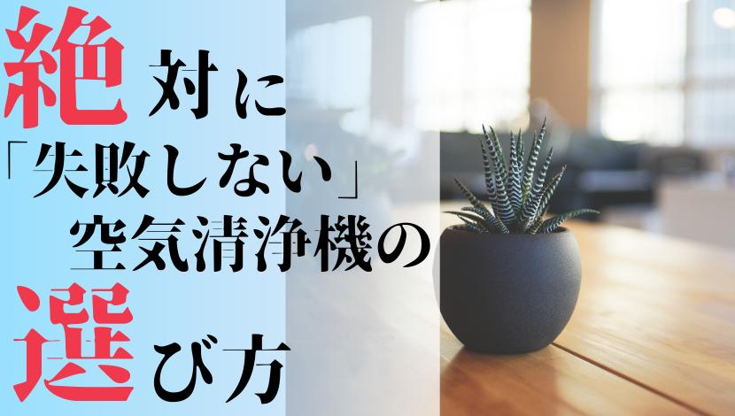 f:id:nayoro_urawa:20210325074924p:plain