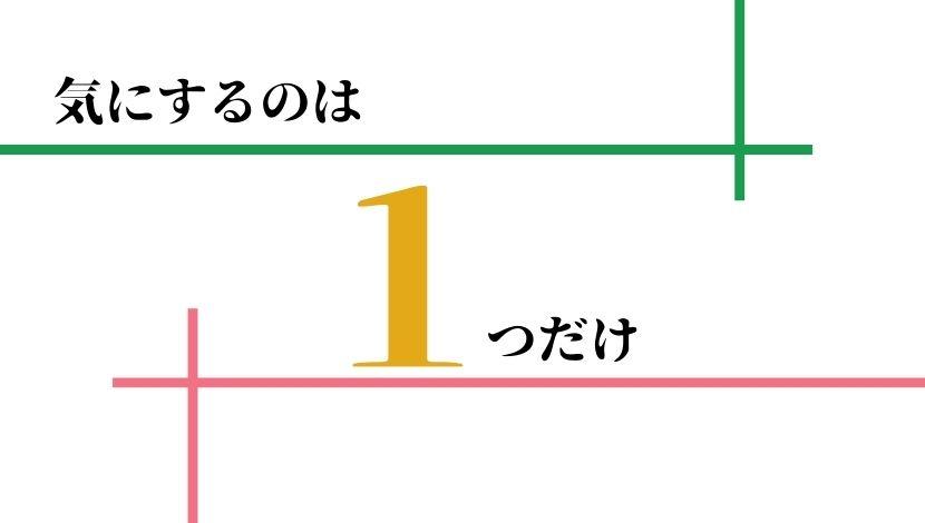 f:id:nayoro_urawa:20210325075717j:plain