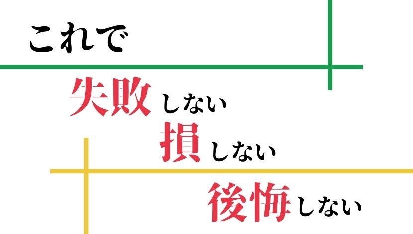 f:id:nayoro_urawa:20210325080209j:plain