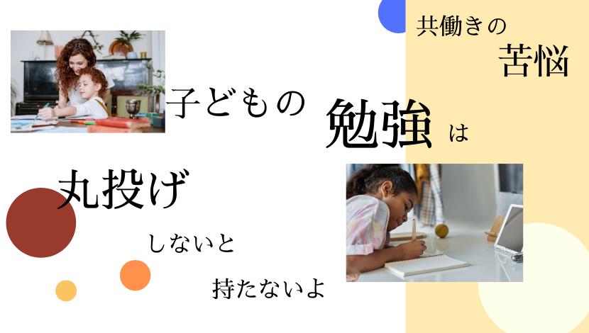 f:id:nayoro_urawa:20210328193346p:plain