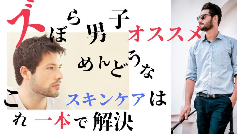 f:id:nayoro_urawa:20210405082811p:plain
