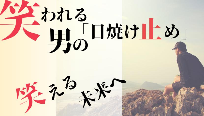 f:id:nayoro_urawa:20210411135539p:plain