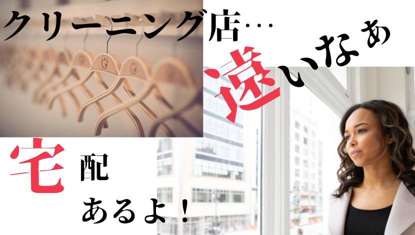 f:id:nayoro_urawa:20210414211621p:plain