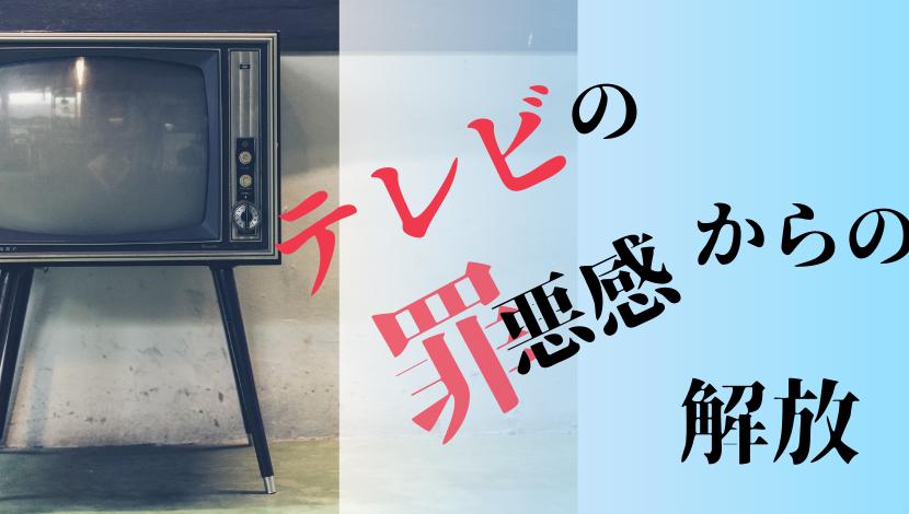 f:id:nayoro_urawa:20210417123747p:plain