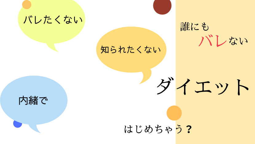 f:id:nayoro_urawa:20210421223705p:plain