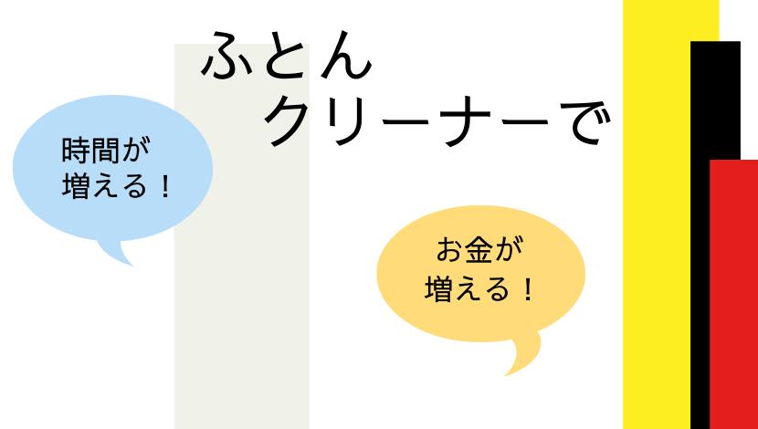 f:id:nayoro_urawa:20210429093733p:plain